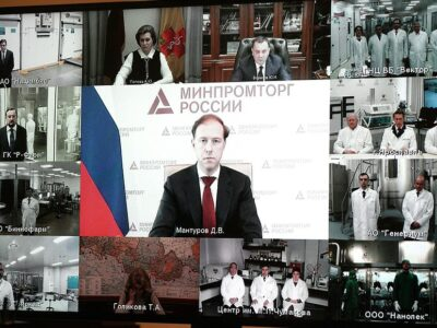 Meeting On Covid-19 chaired by V. Putin